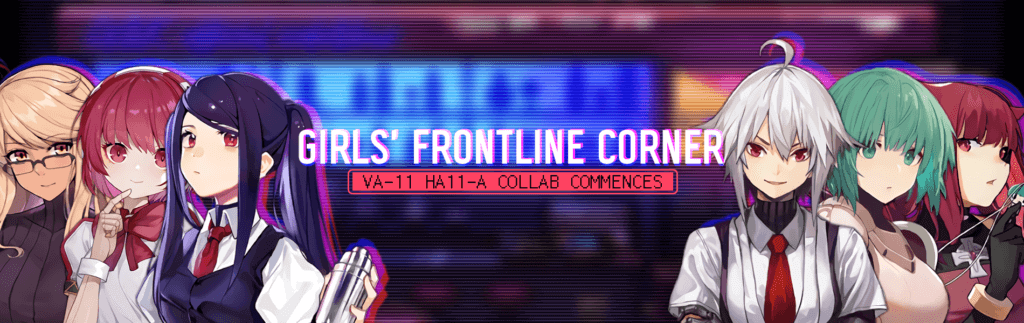 Girls Frontline x VA11-HALL-A Collaboration Guide by GFC